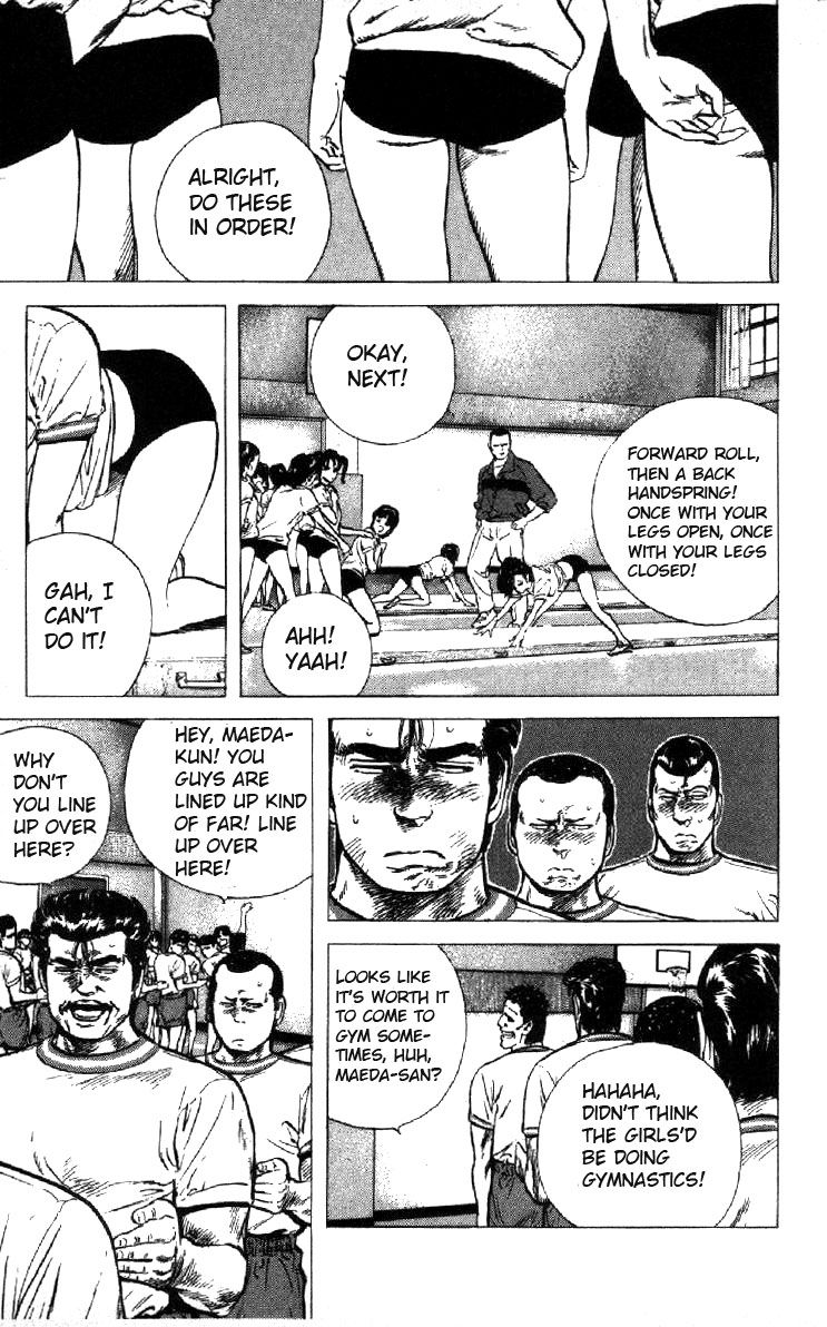 Rokudenashi Blues 96 Page 3