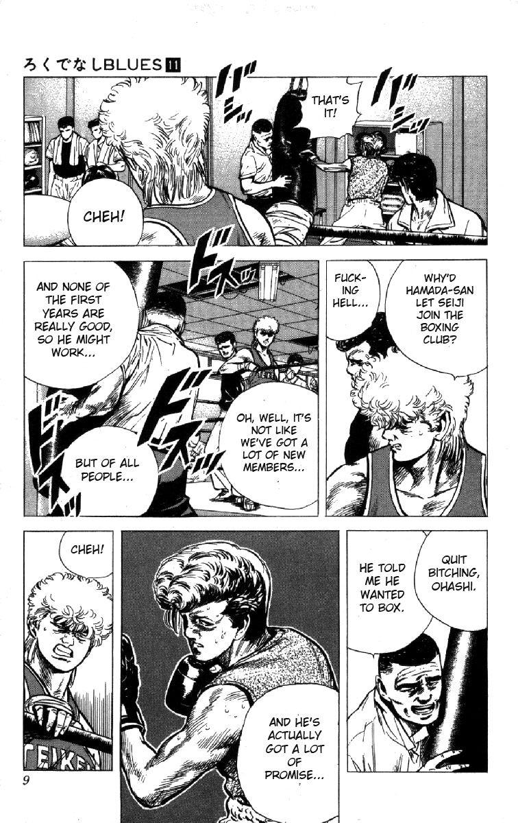 Rokudenashi Blues 98 Page 3