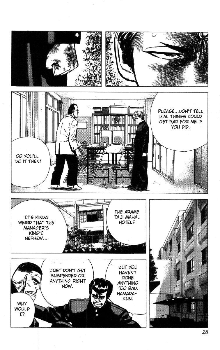 Rokudenashi Blues 99 Page 3