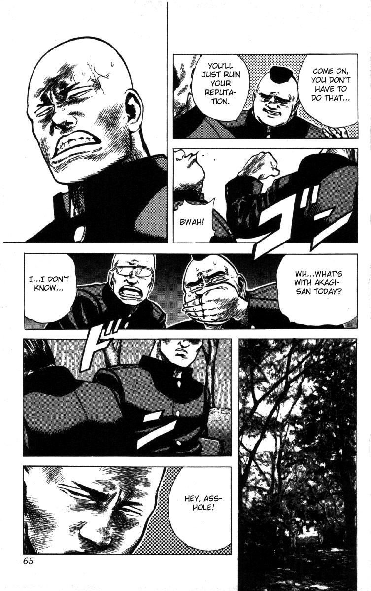 Rokudenashi Blues 101 Page 3