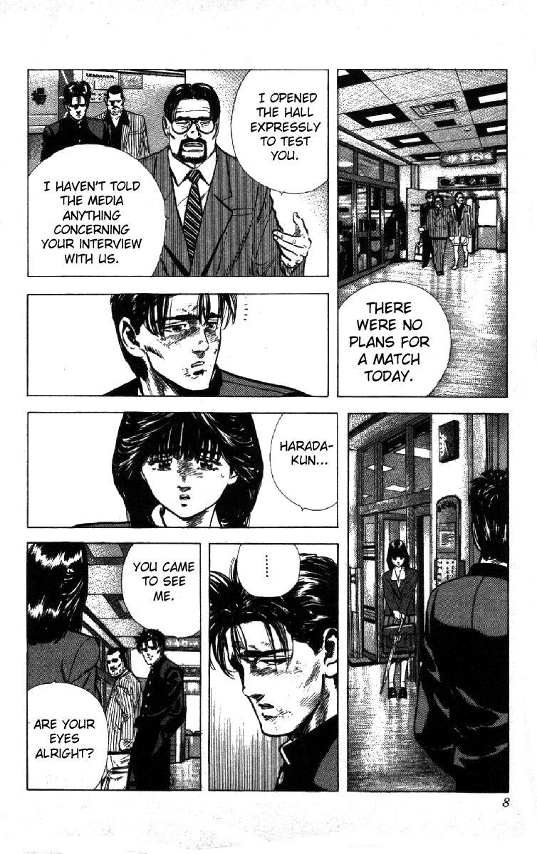 Rokudenashi Blues 108 Page 2