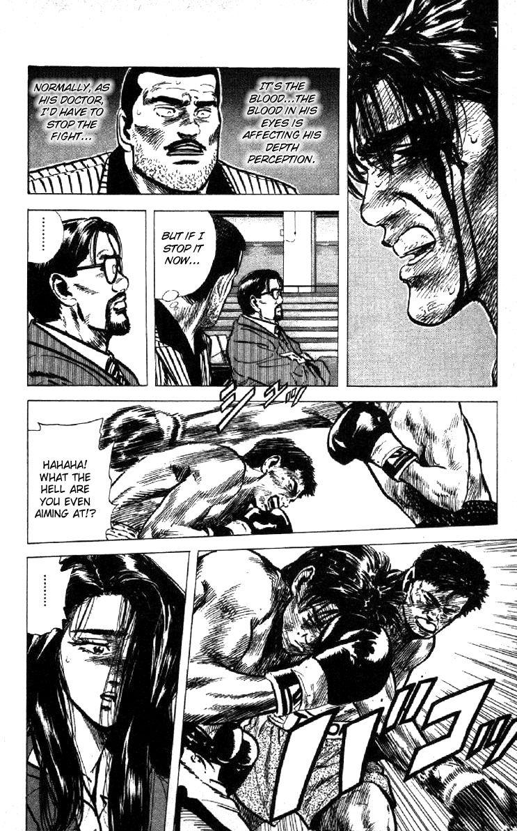 Rokudenashi Blues 109 Page 2