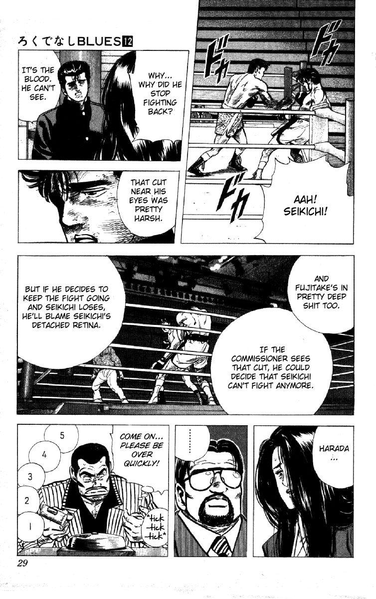 Rokudenashi Blues 109 Page 3