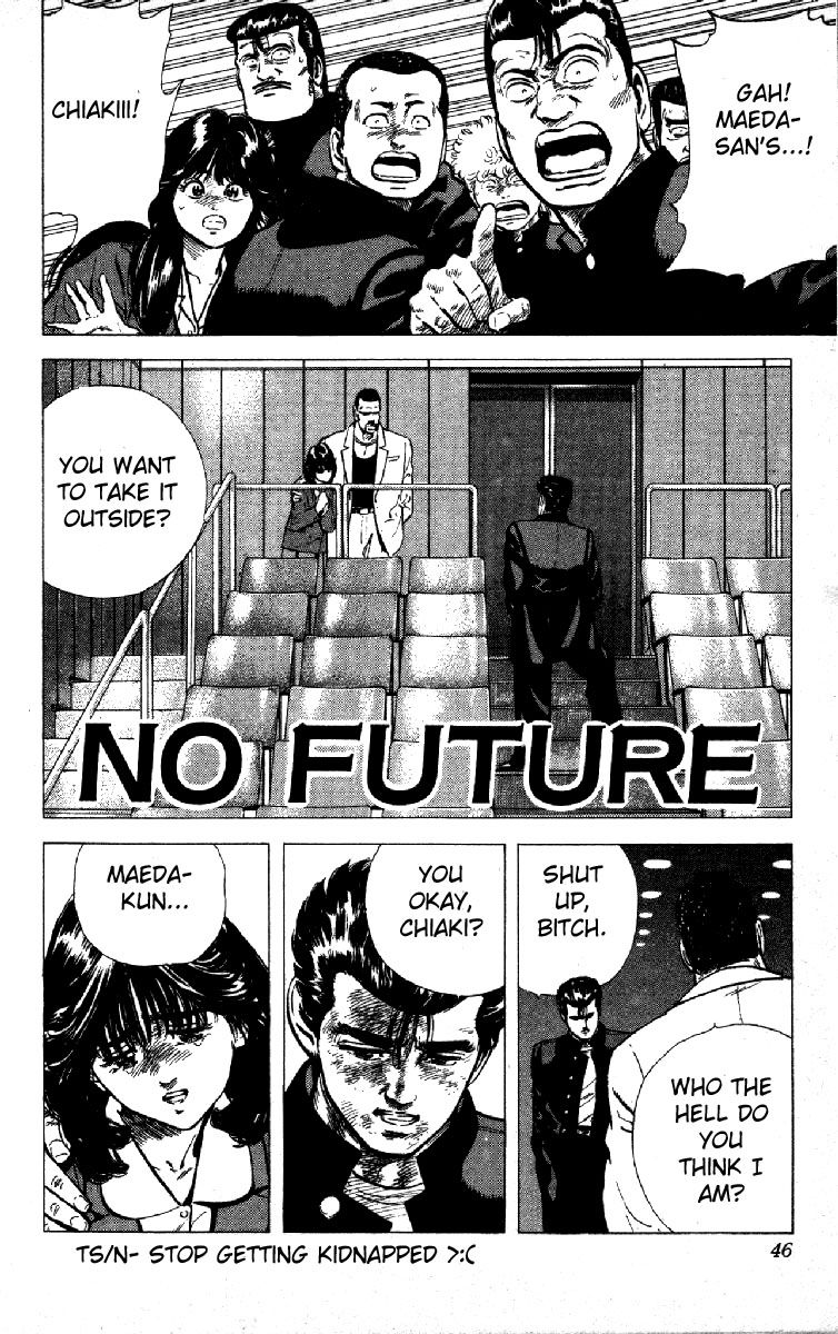 Rokudenashi Blues 110 Page 1