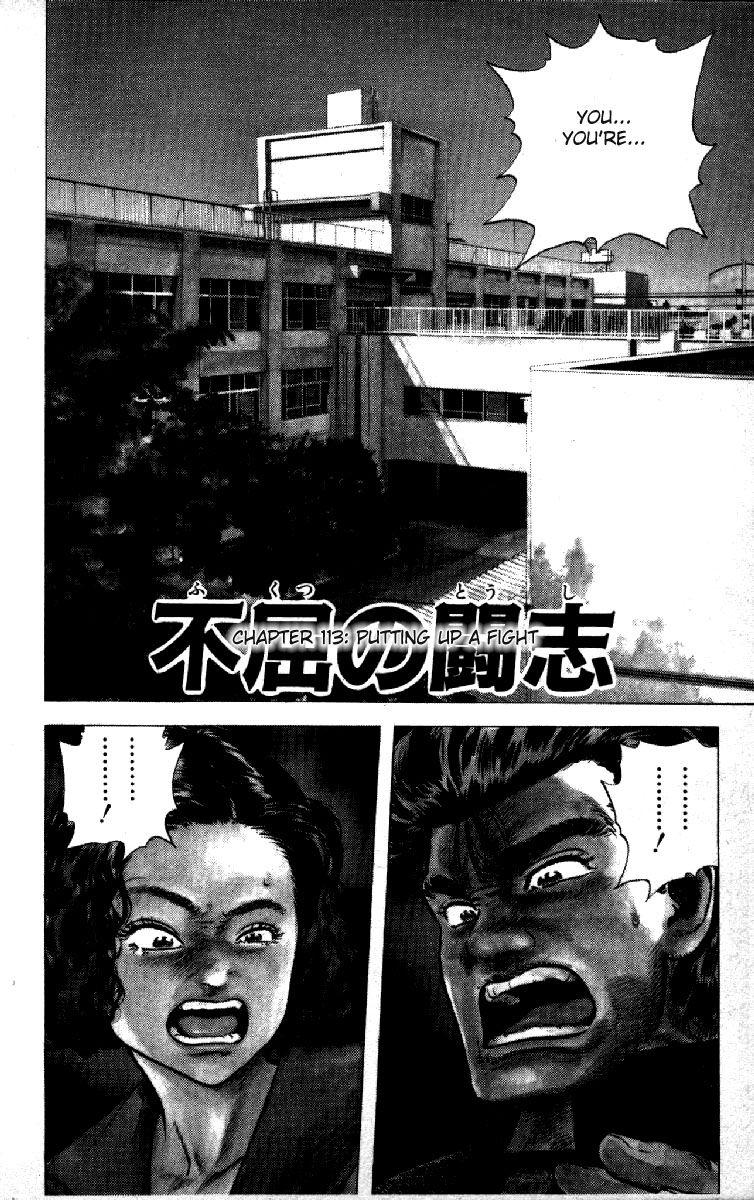 Rokudenashi Blues 113 Page 1