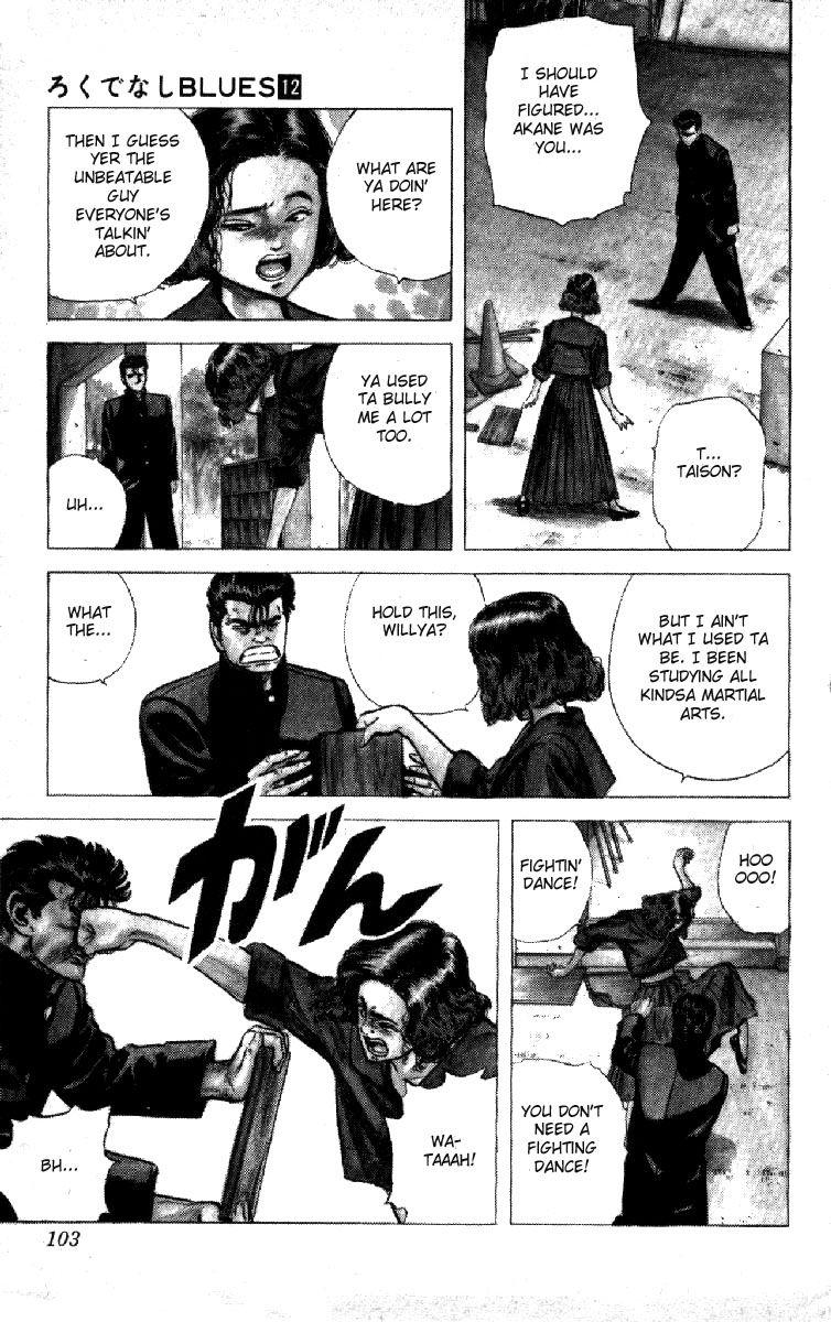 Rokudenashi Blues 113 Page 2
