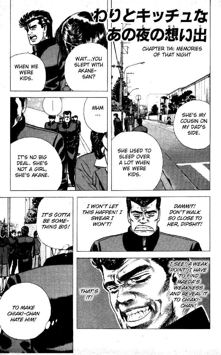 Rokudenashi Blues 114 Page 1