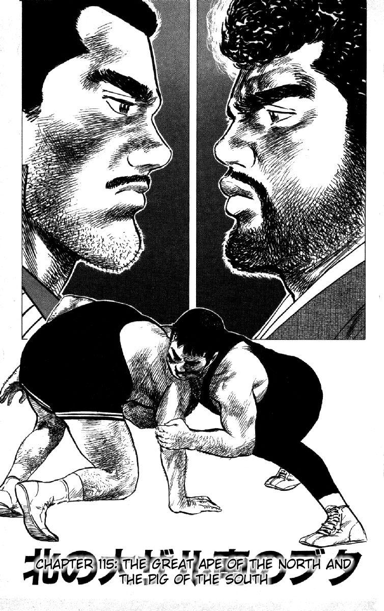 Rokudenashi Blues 115 Page 1
