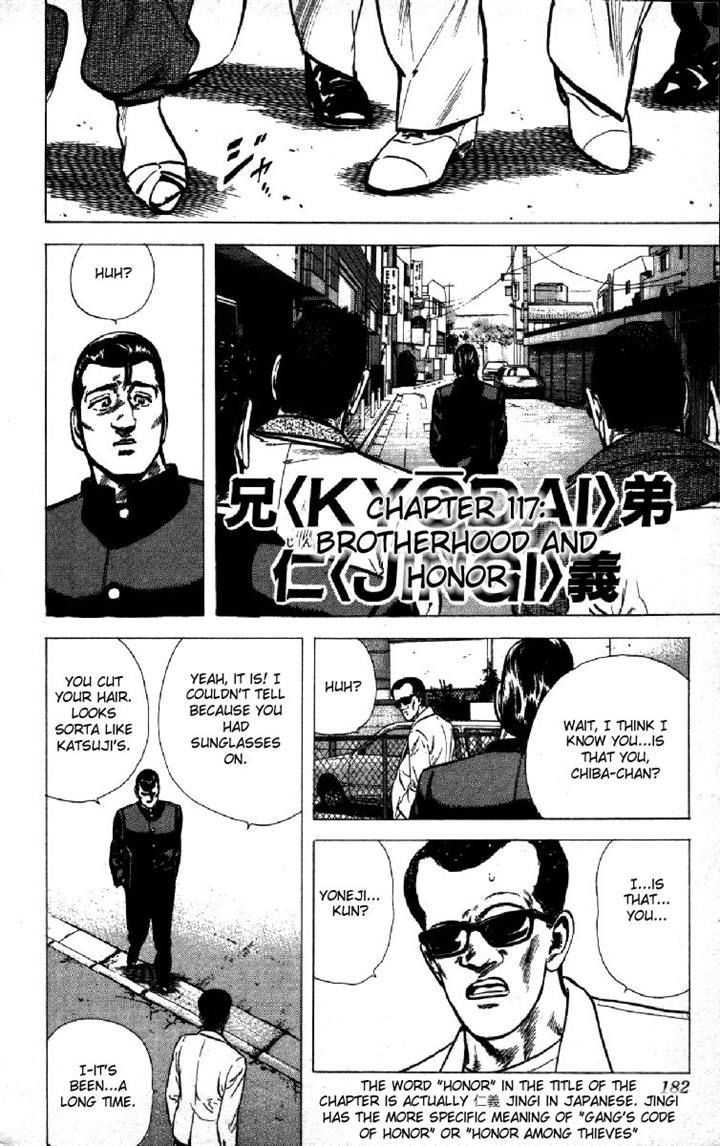 Rokudenashi Blues 117 Page 1