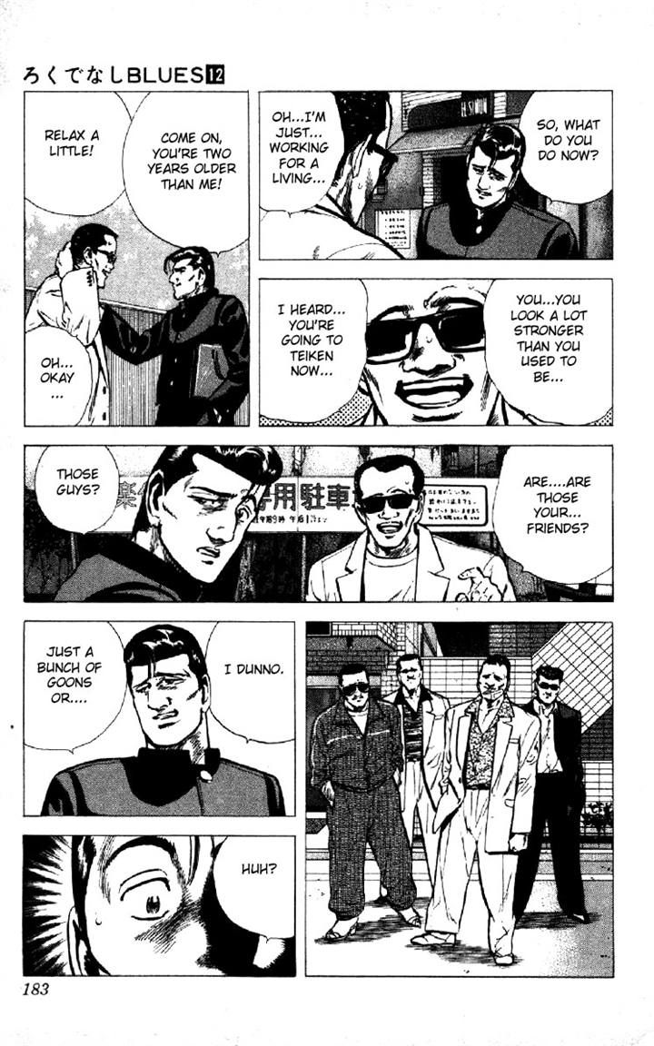 Rokudenashi Blues 117 Page 2