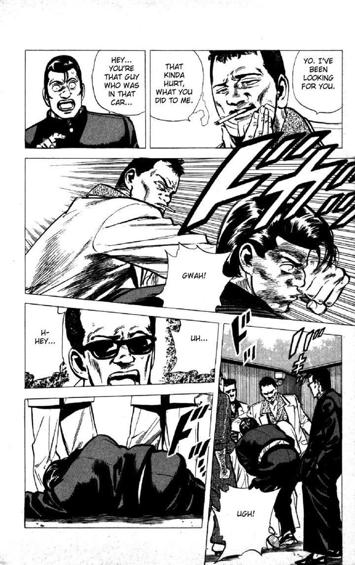 Rokudenashi Blues 117 Page 3