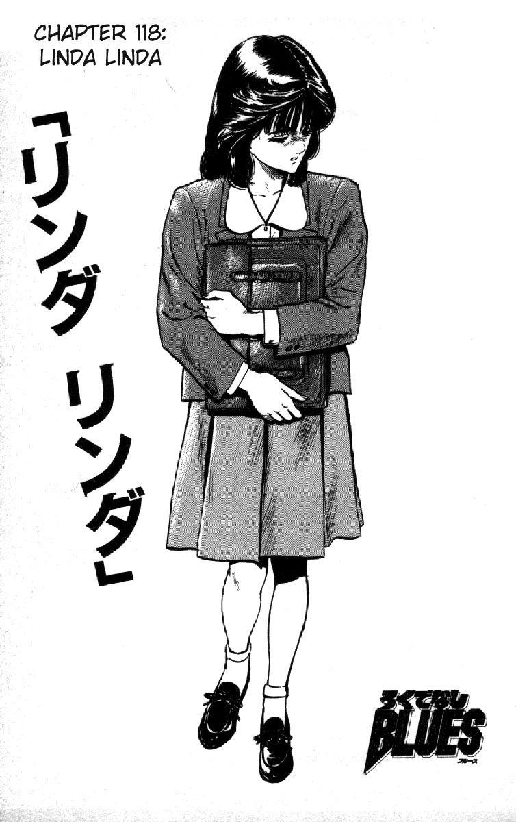 Rokudenashi Blues 118 Page 1