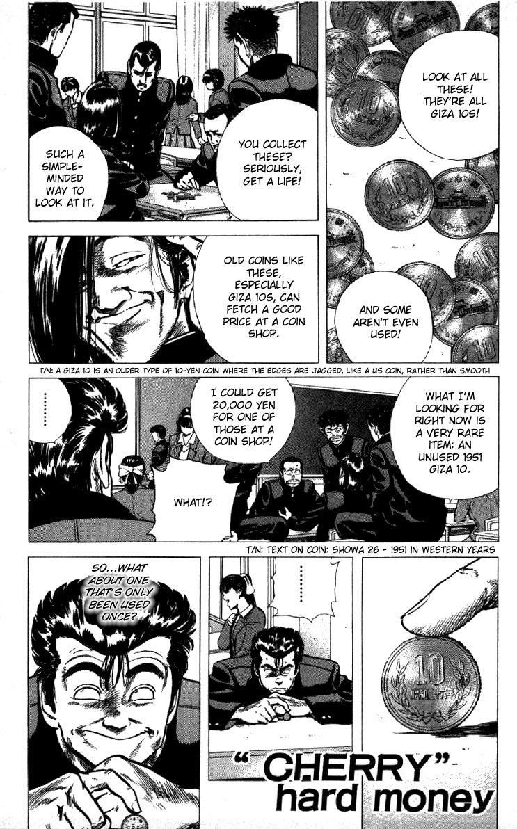 Rokudenashi Blues 121 Page 1