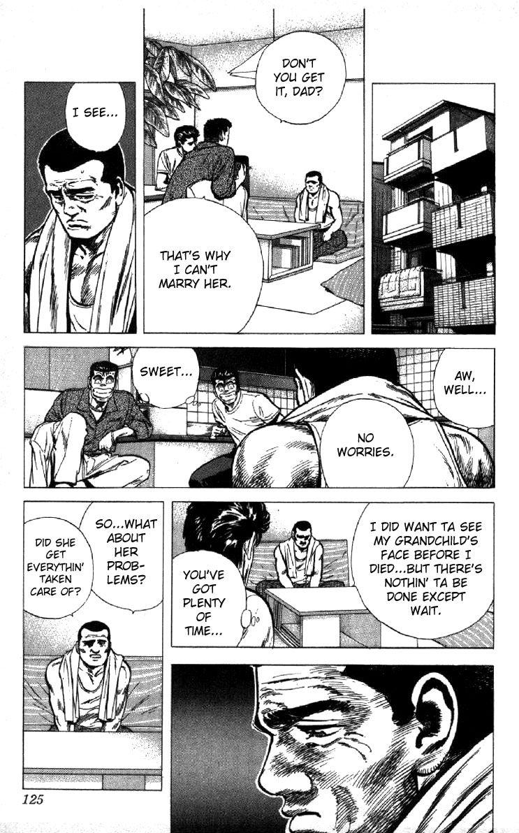Rokudenashi Blues 124 Page 2