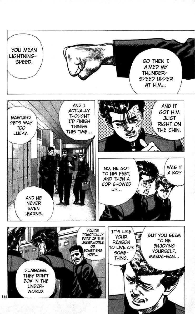 Rokudenashi Blues 125 Page 2