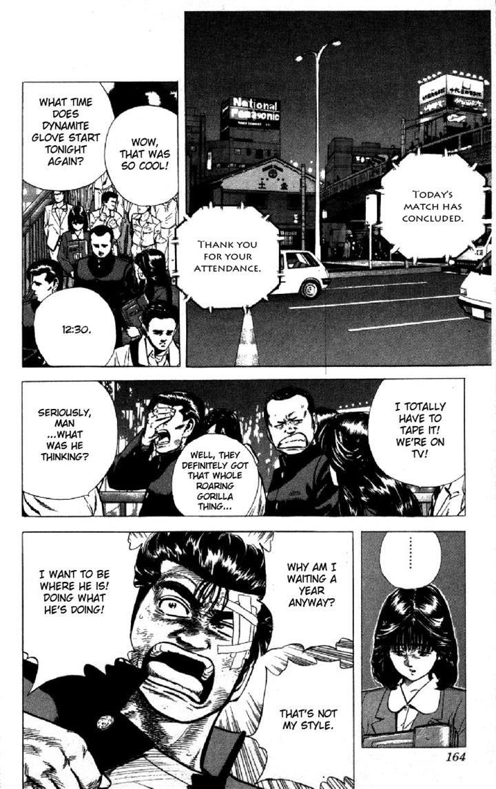 Rokudenashi Blues 126 Page 2