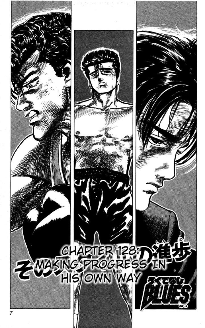 Rokudenashi Blues 128 Page 1