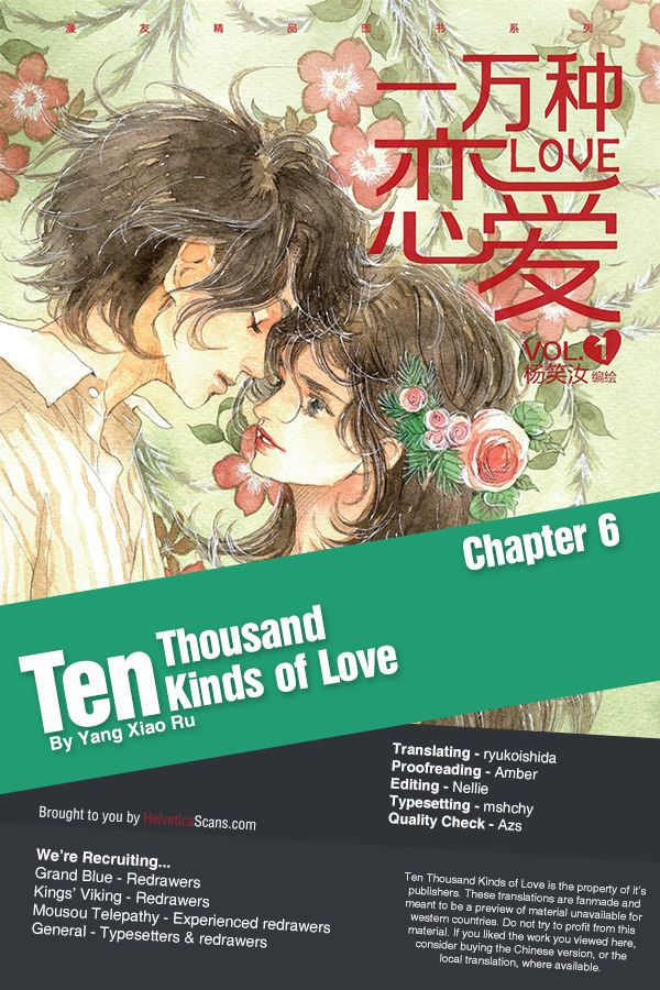 Ten Thousand Kinds of Love 6 Page 1