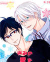 Yuri!!! on Ice dj - I Want You to Tell Me Your Love
