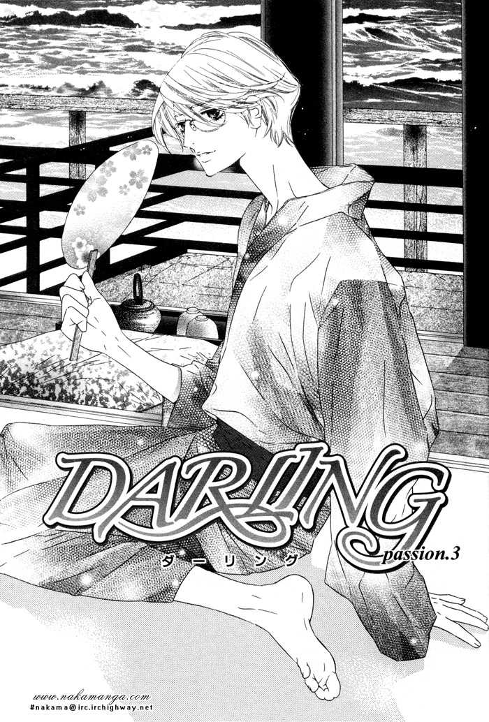 Darling 3 Page 3