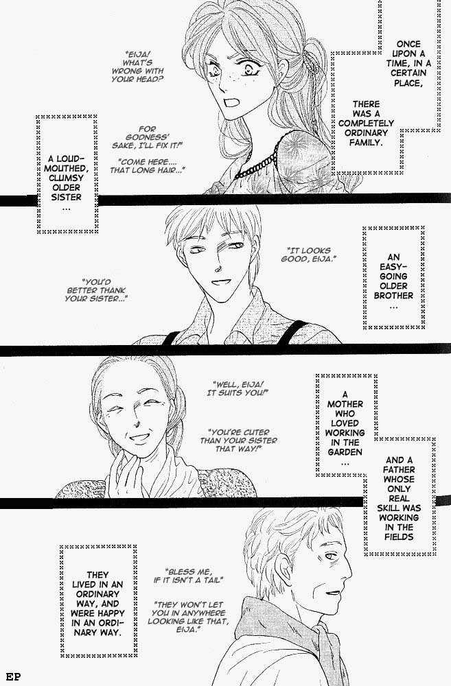 Koori no Mamono no Monogatari Gaiden 3.1 Page 2