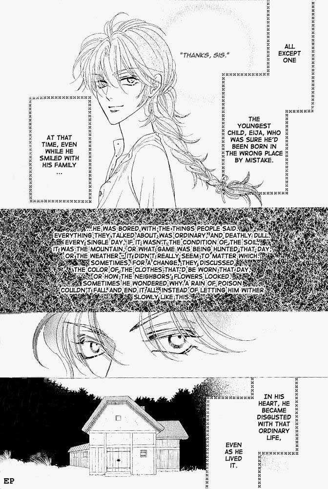 Koori no Mamono no Monogatari Gaiden 3.1 Page 3