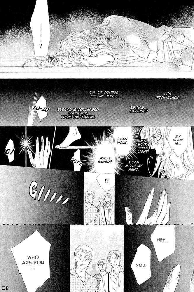 Koori no Mamono no Monogatari Gaiden 3.2 Page 1