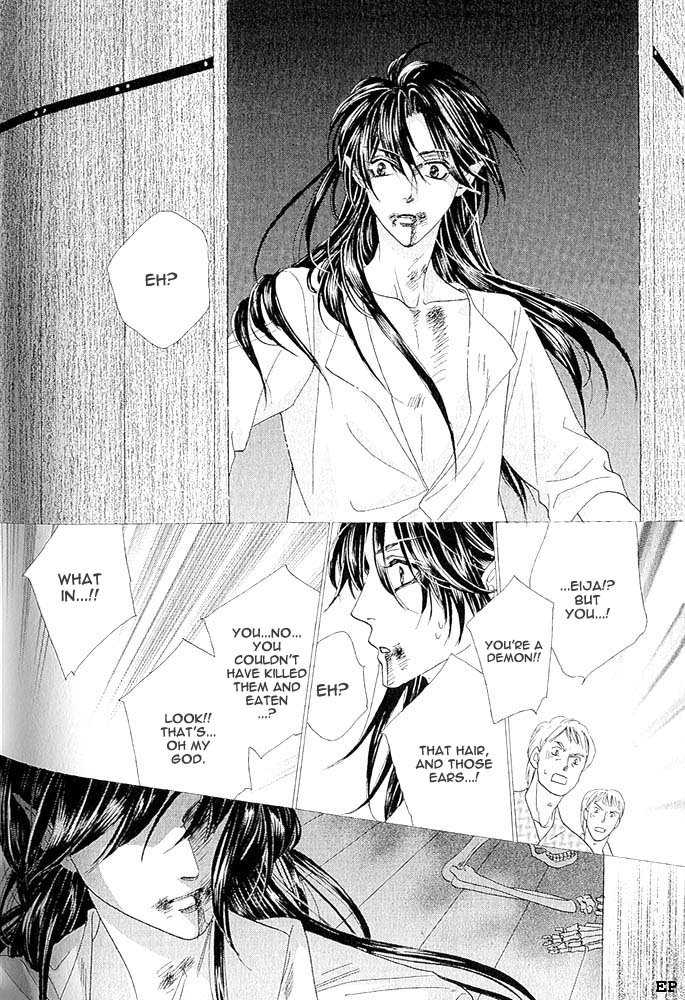 Koori no Mamono no Monogatari Gaiden 3.2 Page 2