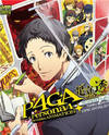 """Persona 4 The Golden"" Adachi Touru Comic Anthology"