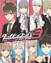 Danganronpa 3: The End of Hope's Peak Academy - Future Arc & Despair Arc Comic Anthology (DNA Media)