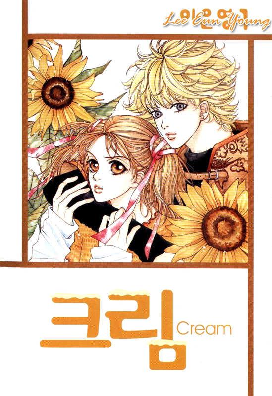Cream 3 Page 2