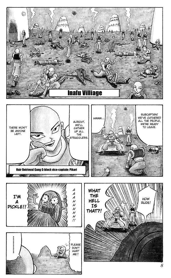 Bobobo-bo Bo-bobo 1 Page 2