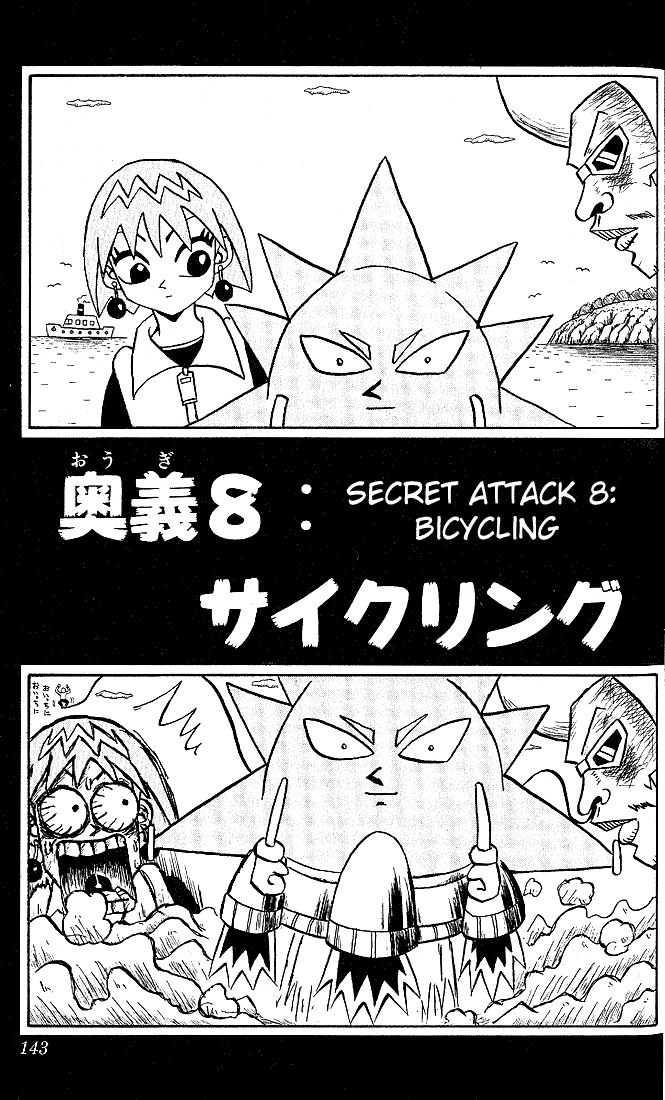 Bobobo-bo Bo-bobo 8 Page 1