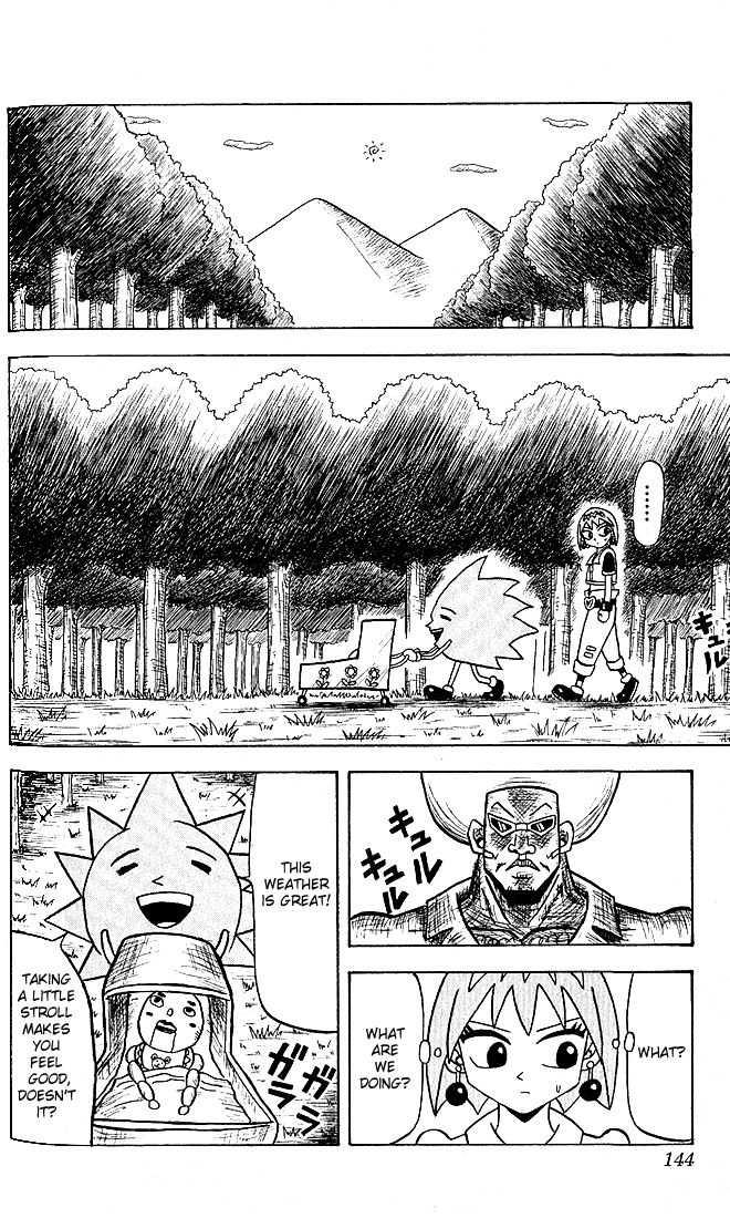 Bobobo-bo Bo-bobo 8 Page 2