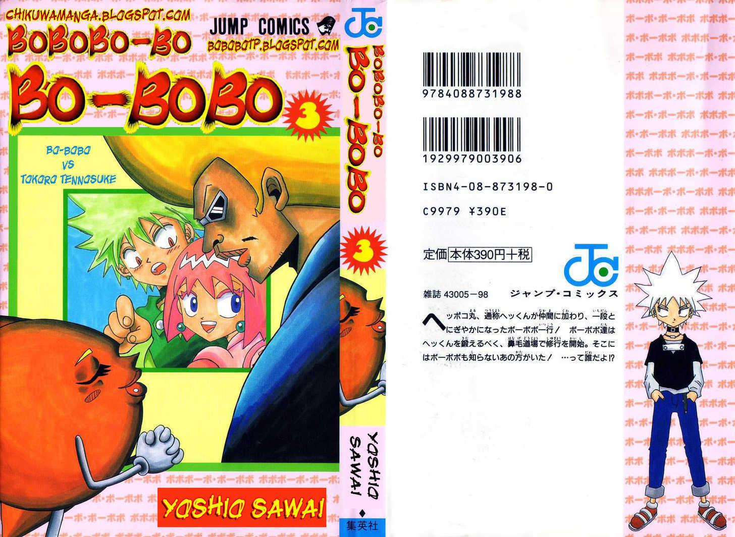 Bobobo-bo Bo-bobo 21 Page 1