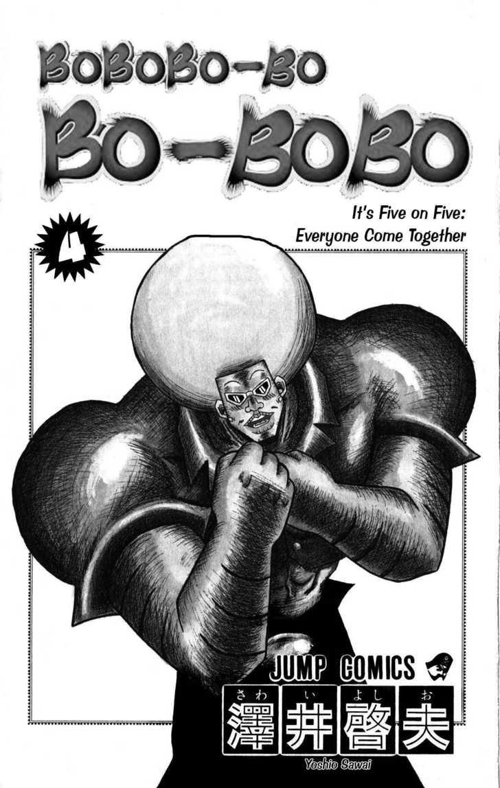 Bobobo-bo Bo-bobo 32 Page 2