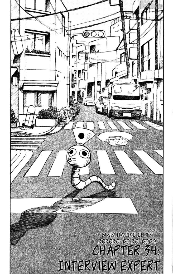 Bobobo-bo Bo-bobo 34 Page 1