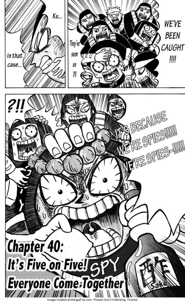 Bobobo-bo Bo-bobo 40 Page 2