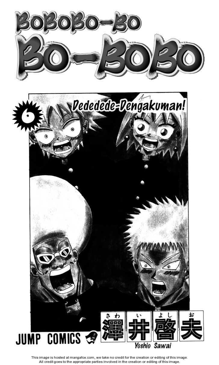 Bobobo-bo Bo-bobo 54 Page 2
