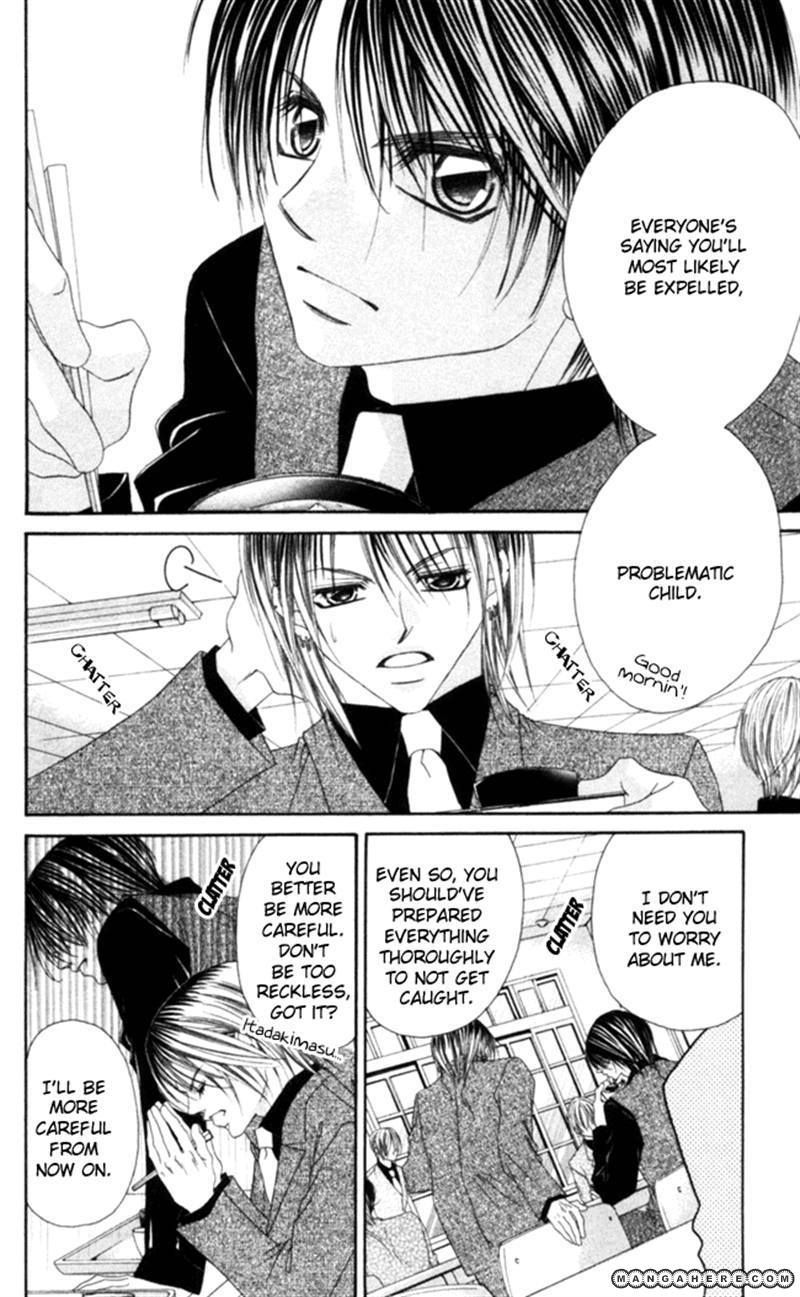 Boku wa Imouto ni Koi wo Suru 39 Page 2