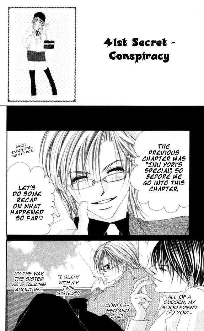 Boku wa Imouto ni Koi wo Suru 41 Page 4