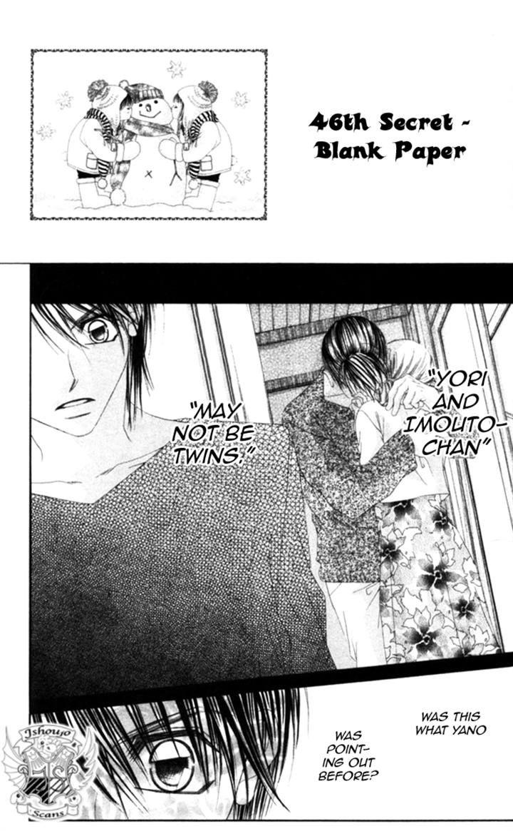 Boku wa Imouto ni Koi wo Suru 46 Page 1