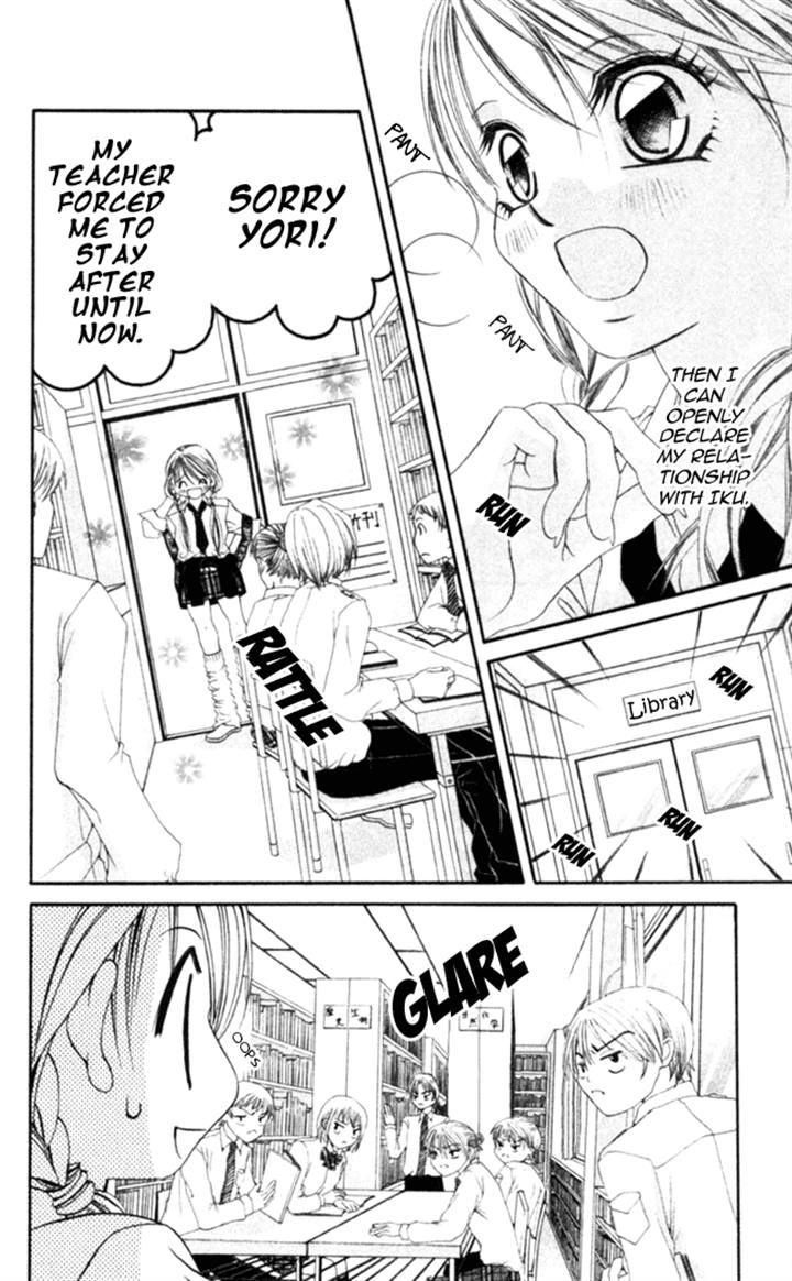 Boku wa Imouto ni Koi wo Suru 46 Page 3