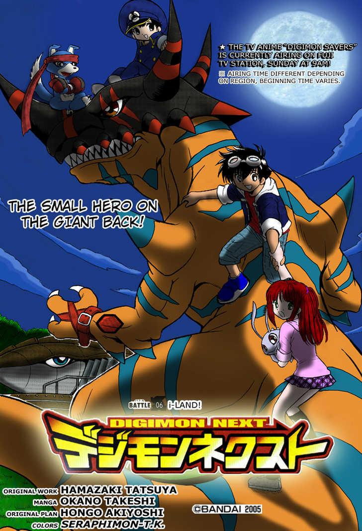 Digimon Next 6 Page 2