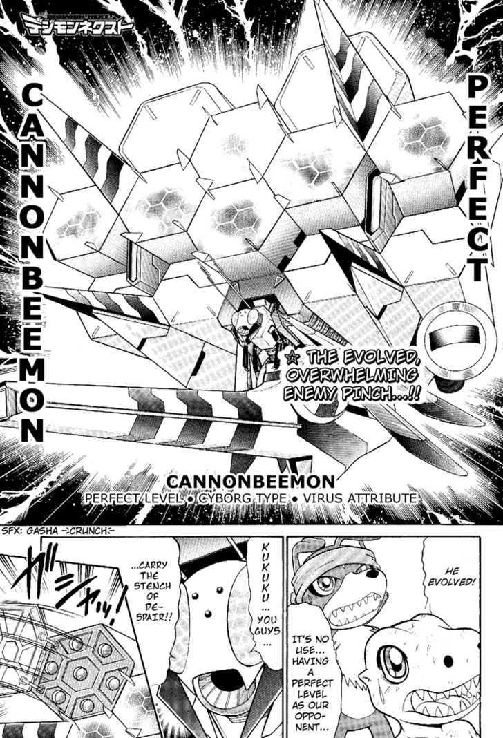 Digimon Next 7 Page 1
