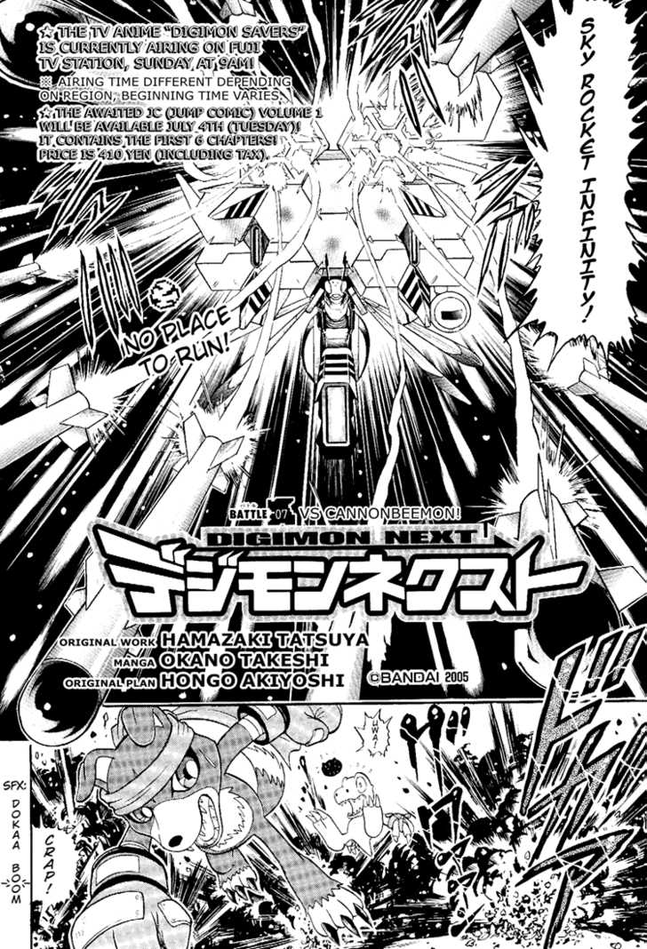 Digimon Next 7 Page 2