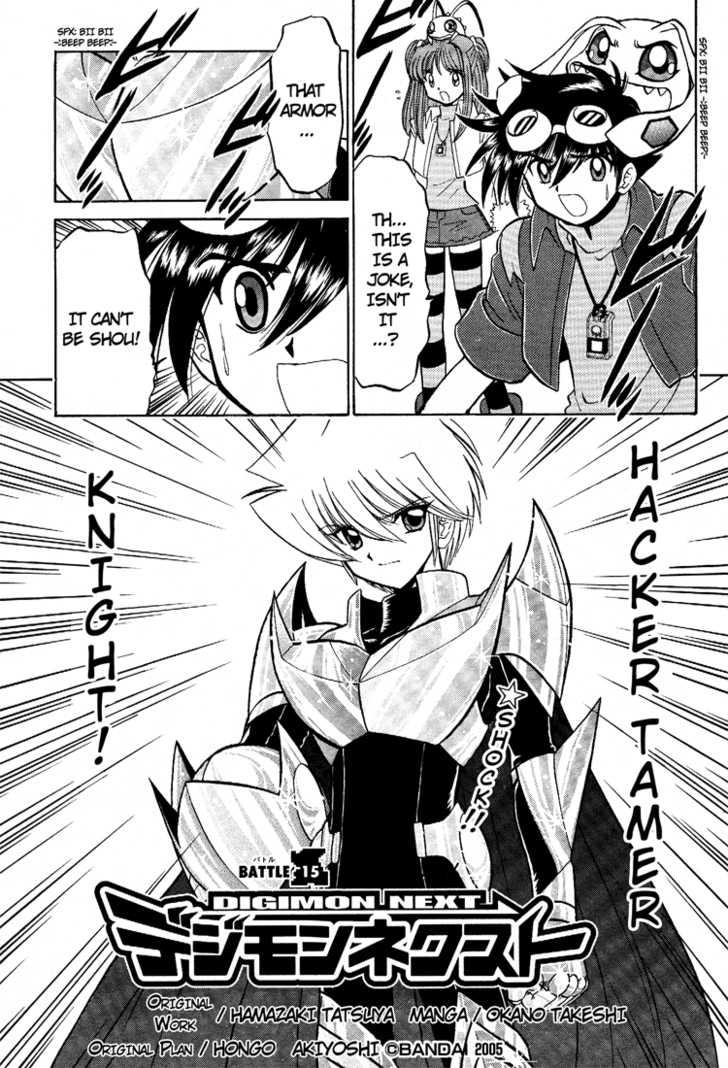 Digimon Next 15 Page 1