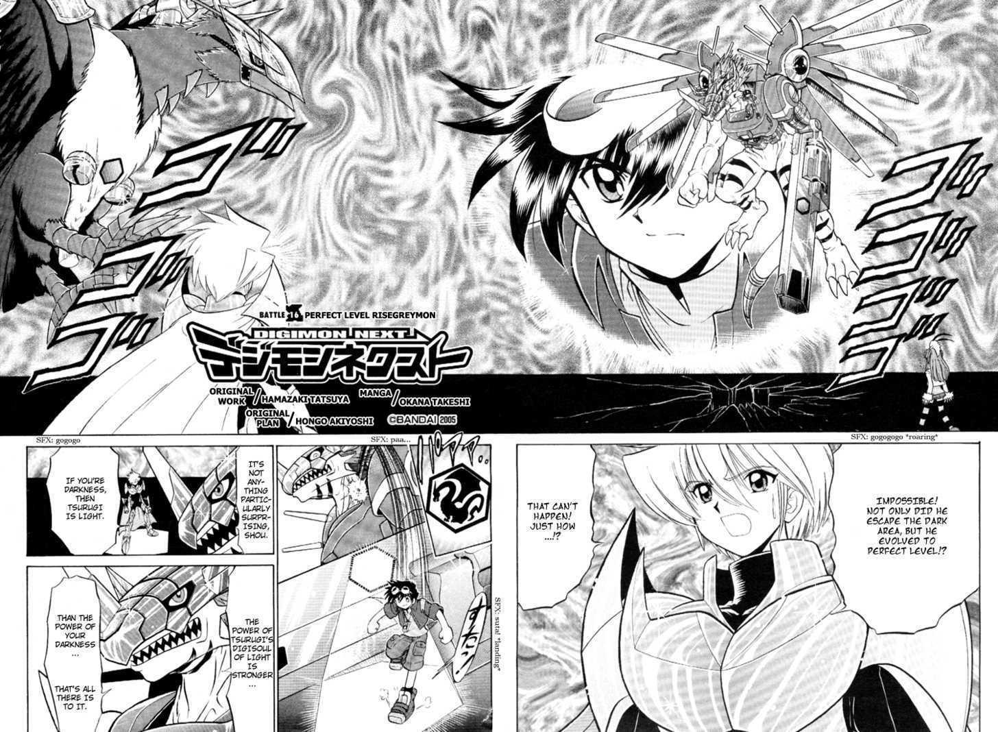 Digimon Next 16 Page 2