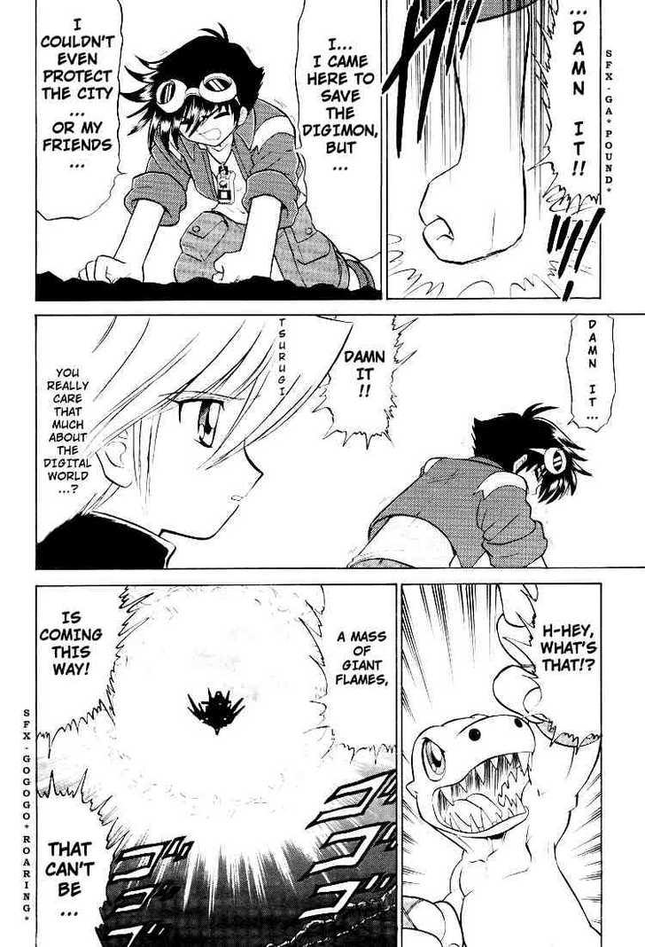 Digimon Next 18 Page 2