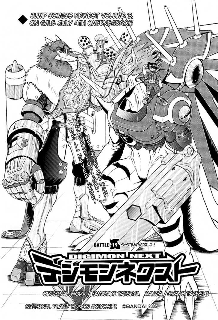 Digimon Next 19 Page 2